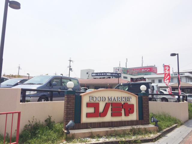 またコノミヤとマツゲンの駐車場をご利用ください。※当院はファミリーロード商店会に加入しています。